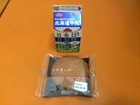 150218oyatsu.jpg