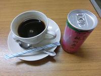 150604oyatsu1.jpg