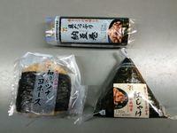 151025oyatsu.jpg